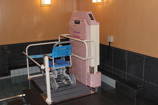 入浴補助設備