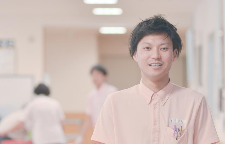 通所部門 統括課長 理学療法士 塚田 秀行