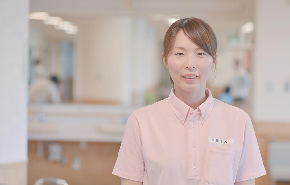 3課  看護師 和田 千香子